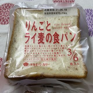 りんごとライ麦の食パン