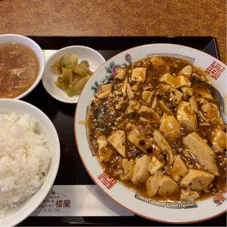 黒マーボー豆腐ランチ