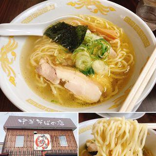 鶏中華そば(塩)