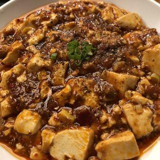 激辛麻婆豆腐ランチ