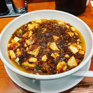 麻婆麺(SHIBIRE NOODLES 蝋燭屋 表参道ヒルズ店)