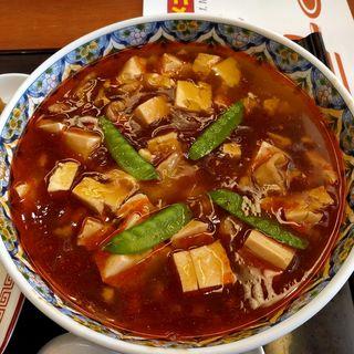 スーラー湯麺(中嘉屋食堂 麺飯甜 台原店 )