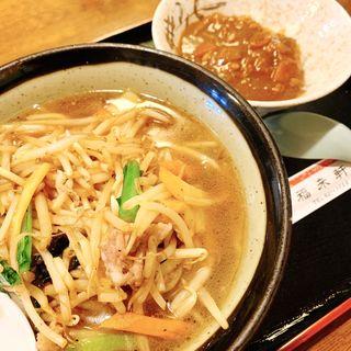 日替りランチ(もやしラーメンとカレー丼)(福来軒)