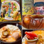 チャルメラちゃんぽん 激辛味玉ハラペーニョ麺