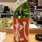 八戸酒造「陸奥八仙 えんぶり 純米吟醸 生原酒」
