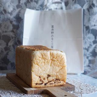 富良野みるく食パン(富良野みるく工房)
