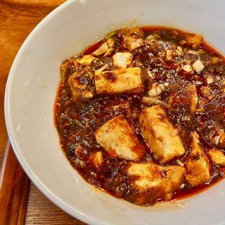 麻婆豆腐(六徳 恒河沙)