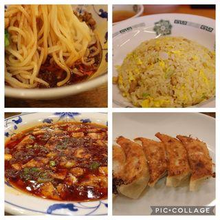 重慶小麺(汁なし担々麺)