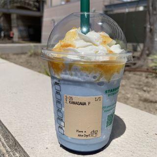 神奈川サマーブルークリームフラペチーノ