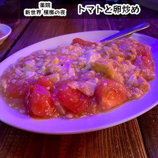 トマトと卵炒め(檳榔の夜)