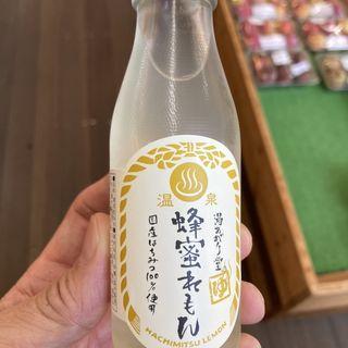 蜂蜜レモン(湯上がり堂)