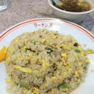 チャーハン(ラーメン王 後楽本舗)