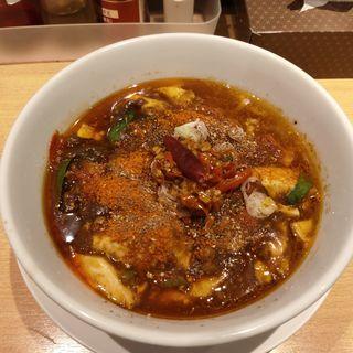 超マーラー麻婆麺(汁あり)