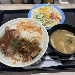 ポークステーキ丼(洋風ガーリック)野菜セット
