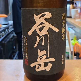永井酒造「谷川岳 超辛純米」