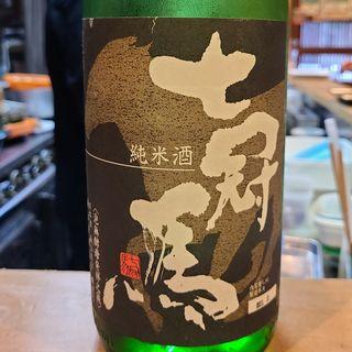 簸上清酒「七冠馬 純米酒」