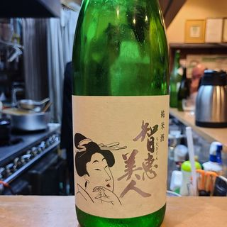 中野酒造「智恵美人 純米酒」
