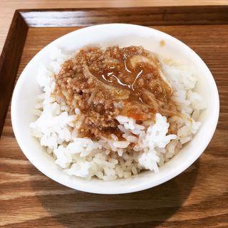 冷やし蕃茄担々麺 白version (限定メニュー)