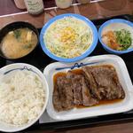 L牛焼肉定食