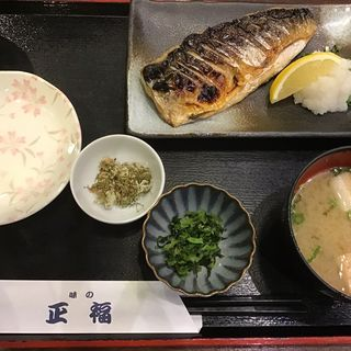 本日の焼魚