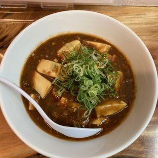 麻婆麺(〆小ご飯付き)