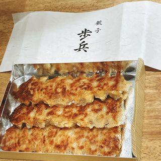 生姜ぎょうざ(餃子 歩兵 銀座店)