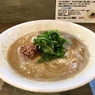 あん肝味噌ラーメン(限定)