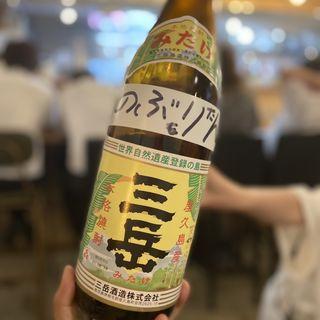 三岳(一升瓶)