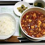 麻婆豆腐1.5倍セット
