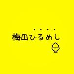 umedahirumeshi