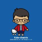 kuchiro