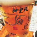 genchansyokudo