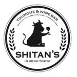 shitans