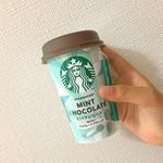 mintia__ice