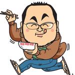 cj_seiji