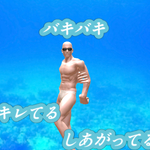 saluta_takasaki