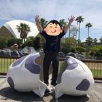 oishii_bakubaku