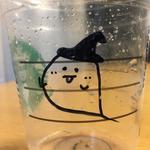 beji_sae1119