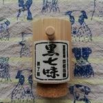 daikokubashira