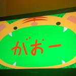 oki_plum