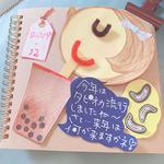 merry_fig_lr1