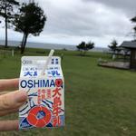 gourmet_kko