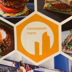 foodtruckstreet