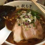 large_food_mq1