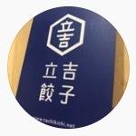tachikichi_shop
