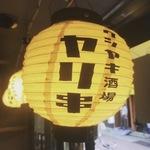 yariki_ueno