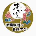 akayura_okinawa