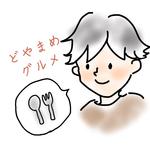 doyamame_gurume